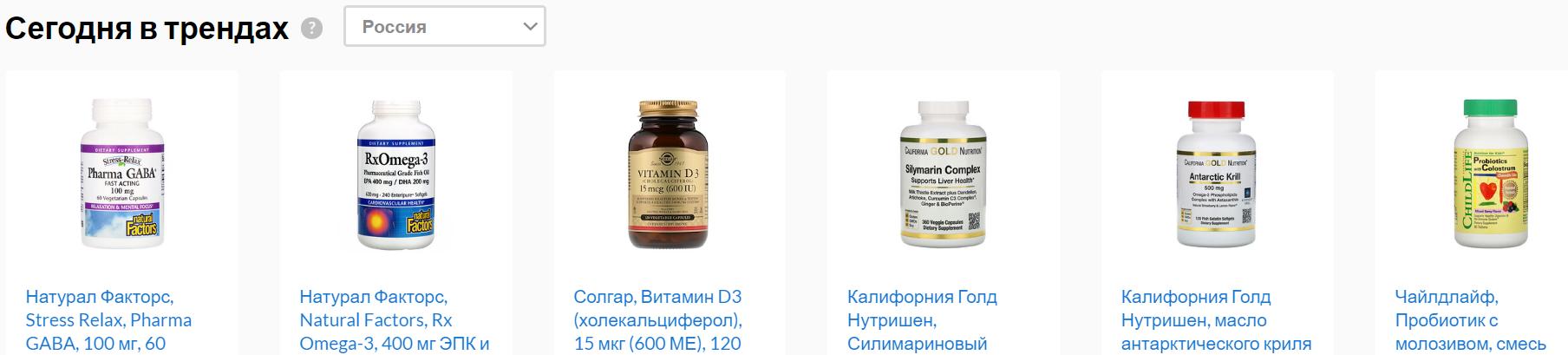 айхербвитамины