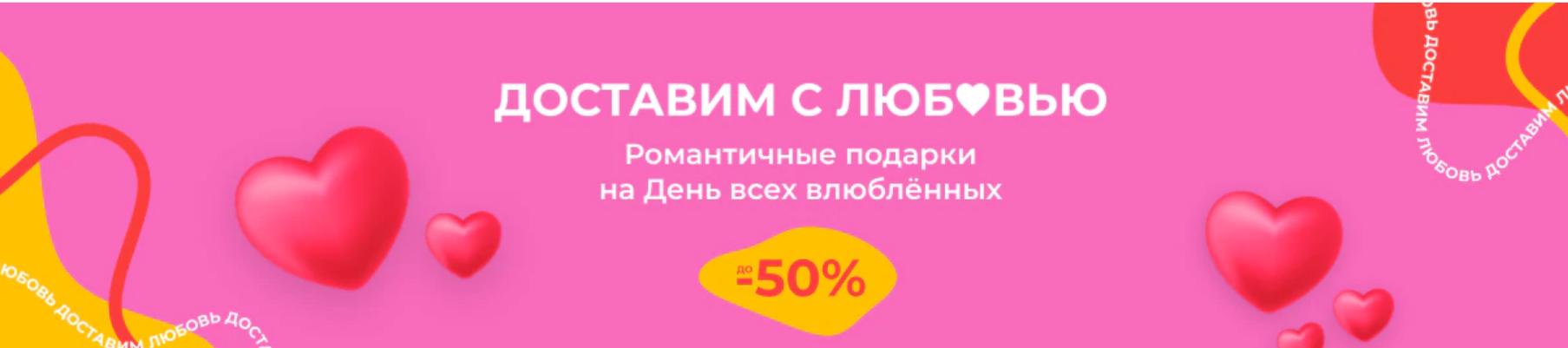 алиэкспресс распродажа февраль